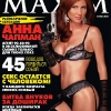 thumbs anna chapman maxim Anna Chapman Does Sexy Spy For Russian Lads Mag (Photos)