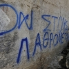 thumbs 13130613 Greece rages: Dimitris Christoulas and Marios Lolos die as racism rises