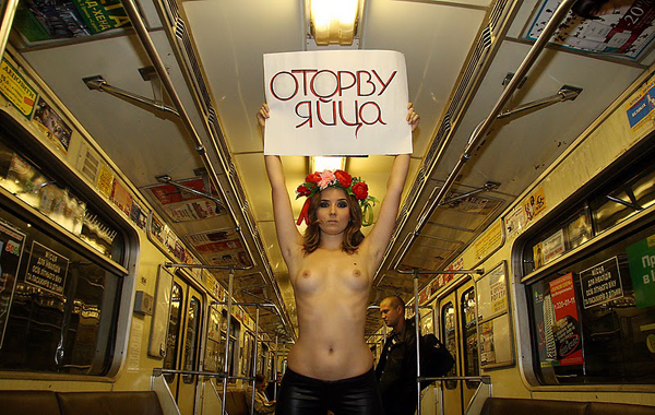 femen3 Topless Protest Group Targets Iran: Femen Photos