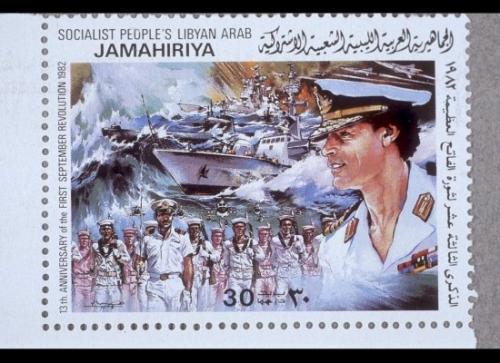 gaddafi-stamps-1