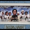 thumbs gaddafi stamps 4 Gaddafi   A Life In Stamps