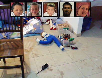itamar swords Biased BBC Ignores Palestinian Who Slit A Jewish Babys Throat In Itamar