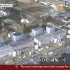 Japan earth quake