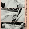 thumbs japan sex 2 1960s: This Japanese sex guide is bizarre