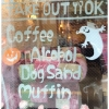 thumbs dog sand Japan   weird and wonderful signs 