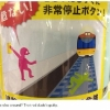 thumbs ed Japan   weird and wonderful signs