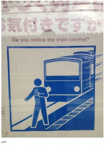 train Japan   weird and wonderful signs 