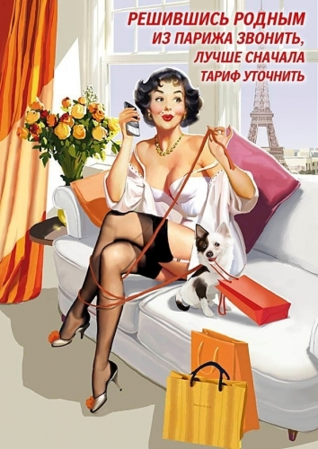 russia ad 10 These adverts for Russian mobile phones are sexually sinister and racist