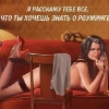 thumbs russia ad 6 These adverts for Russian mobile phones are sexually sinister and racist