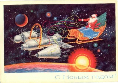 santa space Christmas Cards from the Soviet Union space race
