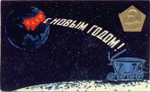 soviet 00 Christmas Cards from the Soviet Union space race