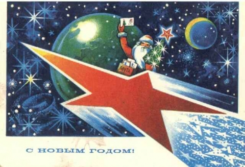soviet extra 2 Christmas Cards from the Soviet Union space race