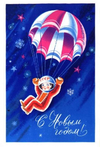 soviet extrsa Christmas Cards from the Soviet Union space race