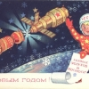 thumbs soviet 1 Christmas Cards from the Soviet Union space race