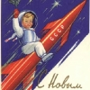 thumbs soviet 14 Christmas Cards from the Soviet Union space race