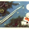 thumbs soviet 18 Christmas Cards from the Soviet Union space race