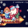 thumbs soviet ex 3 Christmas Cards from the Soviet Union space race
