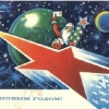 thumbs soviet extra 2 Christmas Cards from the Soviet Union space race