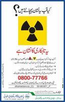 pakistan-nuclear.jpg