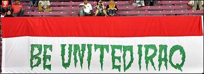 united-iraq.jpg