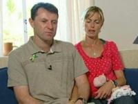 kate-and-gerry-mccann.jpg