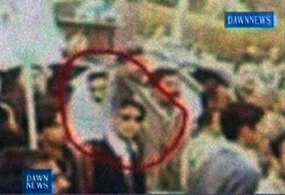 bhutto-assassin.jpg