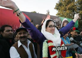 bhutto Benazir Bhutto Murdered: Al Qaeda Claims Killing
