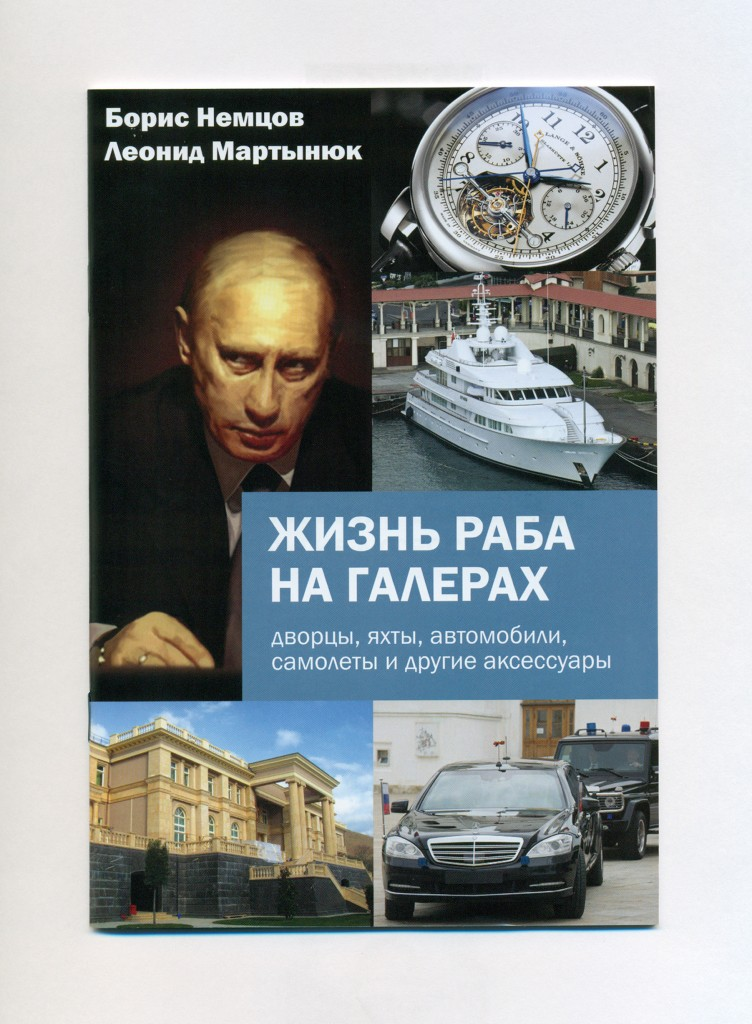PA 14394690 752x1024 Highlights from Vladmir Putin book The Life of A Galley Slave