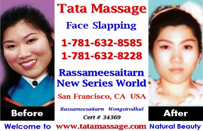 Tata Massage face £200 to get slapped about for 15 minutes? We have just the thing! A Tata Massage