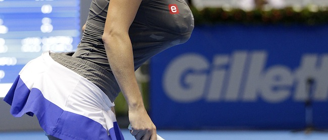 PA 15332585 Caroline Wozniacki: female tennis is not all about boobs and bums