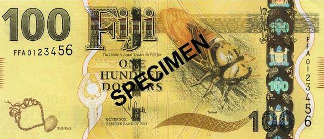 fiji bank Fiji portrays Queen Elizabeth II as a lizard on its bank notes: David Icke delighted