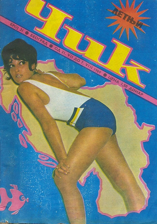 yuk magazine 1 1971: Yuk Magazine