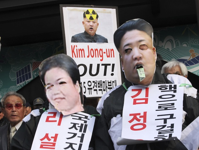 PA 15677073 North Korea welcomes a little Un: Ri Sol Ju gives birth to future despot