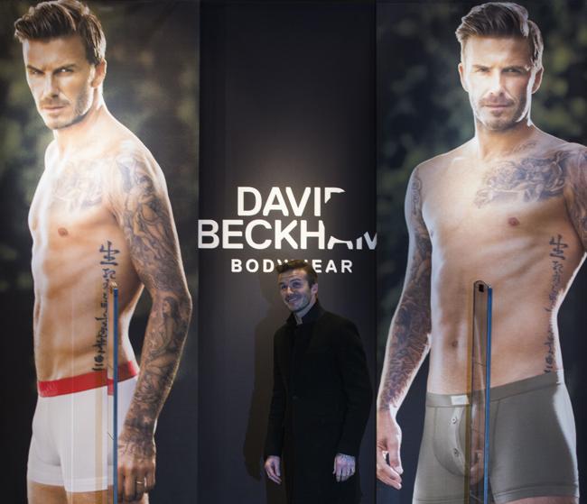 Germany Beckham