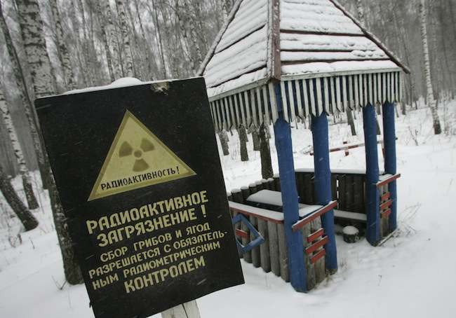 PA 3437685 Chernobyl: the words worst nuclear accident in photos   then and now