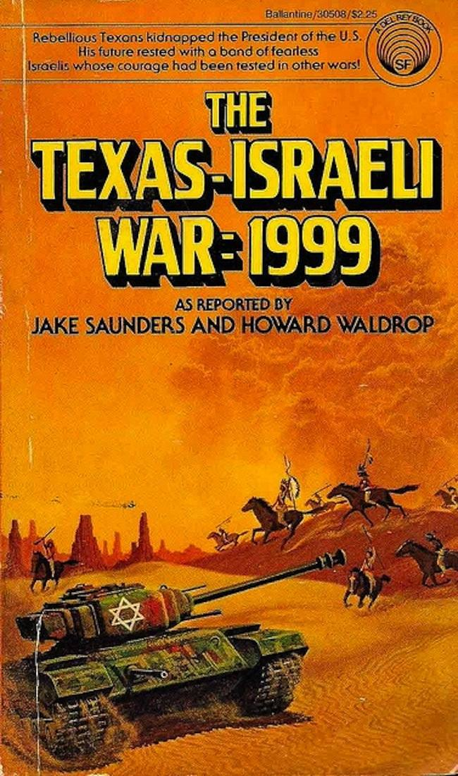the texas isreali war