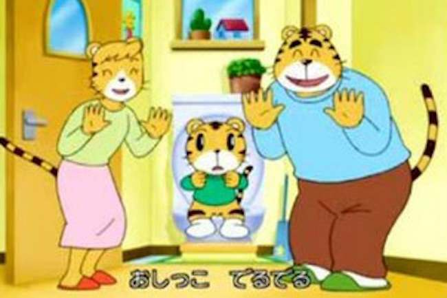 toilet tiger