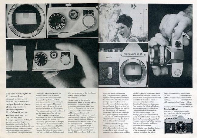 vintage camera ads 13