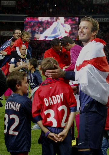 France Soccer