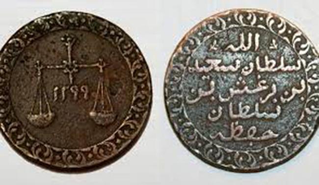 african coins australia