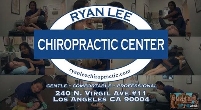 ryan lee chiropractor 8