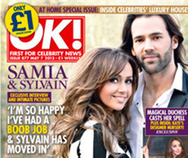 samia ghadie breasts Samia Ghadies lover moves into her new breasts