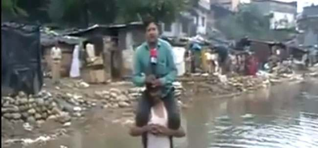 indian flood reporter