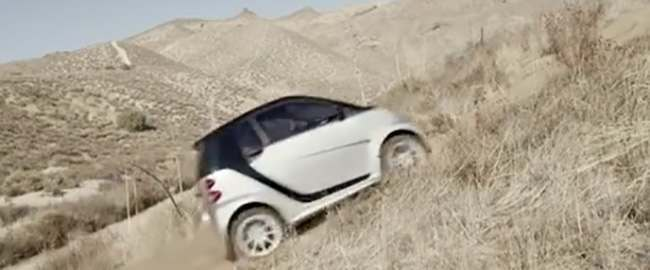 smart car, smart fortwo