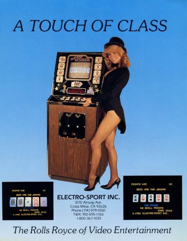 arcade games 1