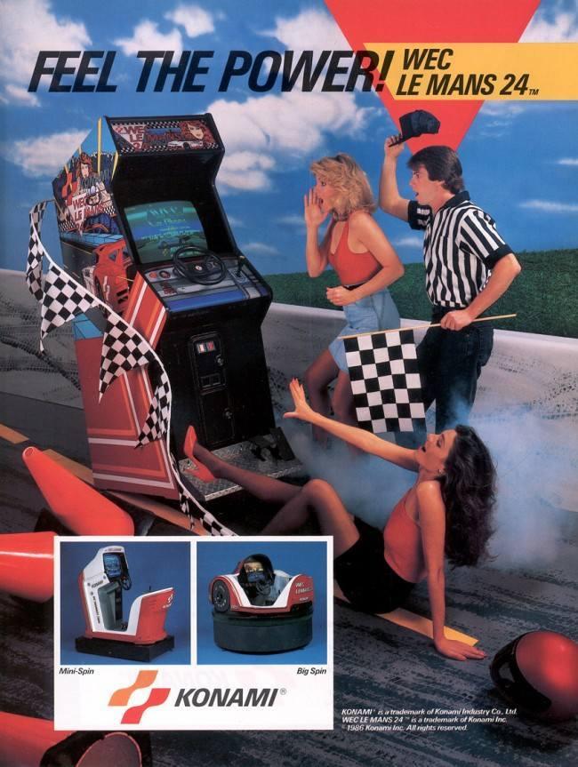 arcade games 10