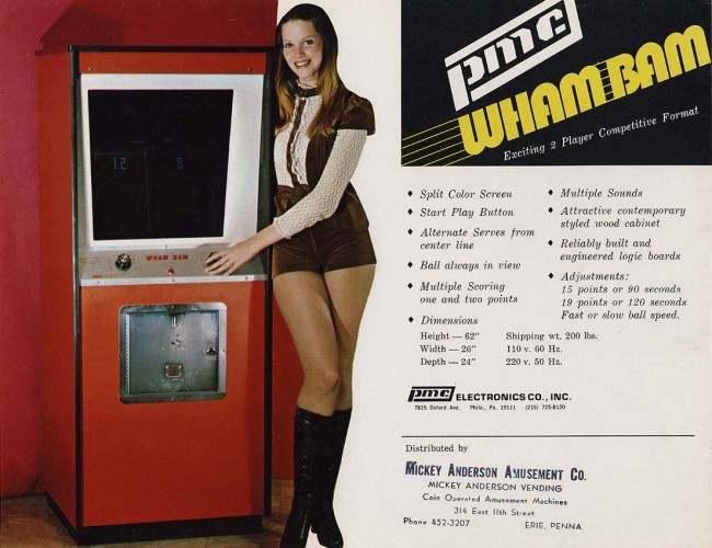 arcade games 14