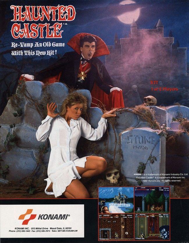 arcade games 15