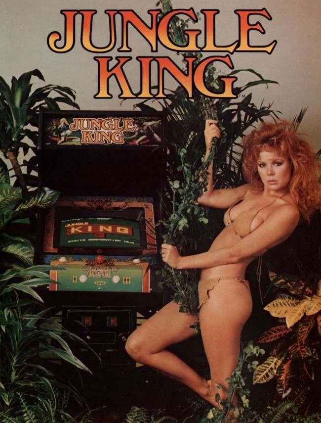 arcade games 18