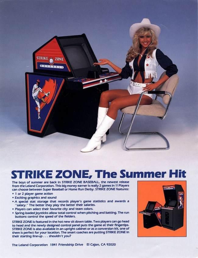 arcade games 19